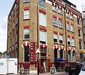Gramaphone, Spitalfields, E1 (2581145464).jpg