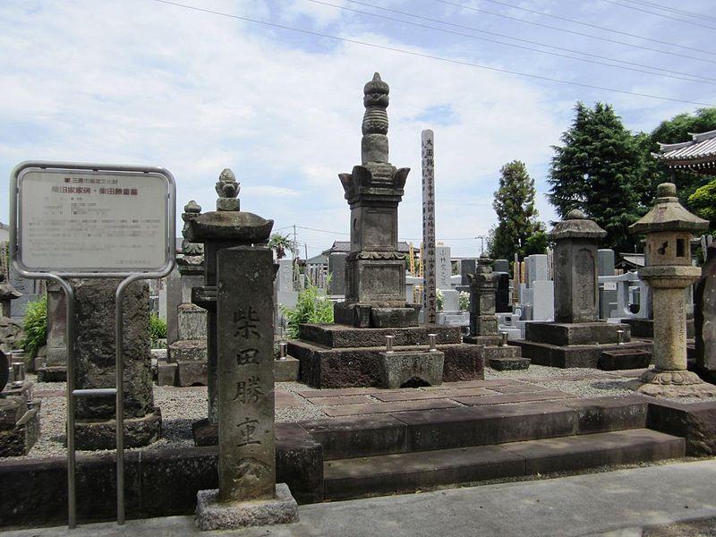 File:Grave of Shibata Katsushige.jpg