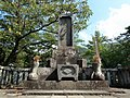 Grave of Takeda Shingen in Kofu city.JPG