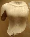 GreatTempleOfAten-FragmentaryTorsoOfAkhenaten MetropolitanMuseum.png