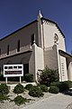 Great American Puppet Theater Architecture - panoramio.jpg