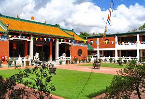 Chinese Australians - Internal courtyard of the Green Pine Taoist Temple in Deagon, Brisbane, belonging to the Evergreen Taoist Church.