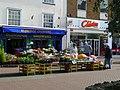 Greengrocer in Sheep Street, Bicester 2 - geograph.org.uk - 989718.jpg