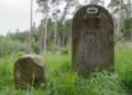 Grenzstein Alsfeld Grebenau 1861 GH an.png