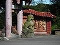 Guardian Lion 石獅 - panoramio.jpg
