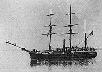 HHMS Kaimiloa anchored at Honolulu Harbor.jpg