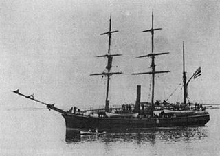 HHMS Kaimiloa anchored at Honolulu Harbor.jpg