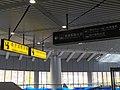 HK-MAC Ferry departure place in Shekou Cruise Center 01.jpg