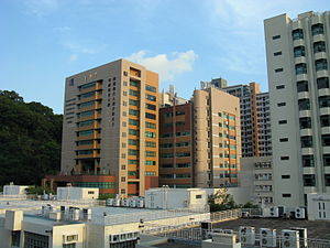 Baptist University Road Campus, HKBU
