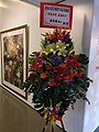 HKCL 香港中央圖書館 CWB 展覽 exhibition flowers February 2019 SSG 01.jpg