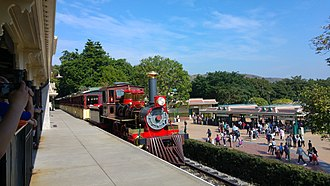 Hong Kong Disneyland Railroad - 3: Frank G. Wells. Named after Frank Wells, President from 1984 to 1994.