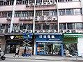 HK 新埔崗 San Po Kong 大有街 Tai Yau Street May 2019 SSG 01.jpg