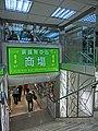 HK 銅鑼灣 Causeway Bay 糖街 Sugar Street evening Shopping Centre basement mall stairs Mar-2013.JPG