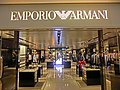 HK Admiralty 太古廣場 Pacific Place shop clothing Emporio Armani name sign Nov-2013.JPG