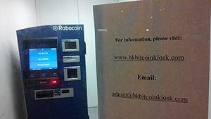 bitcoin trader wiki)