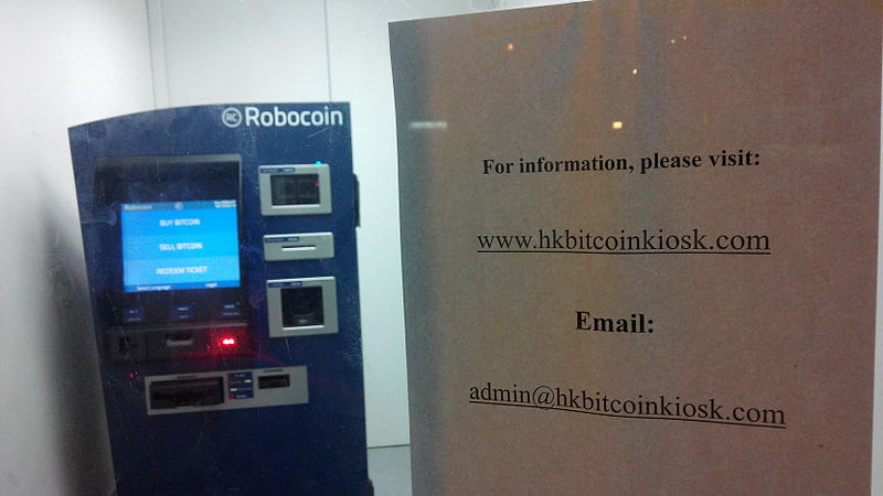 File:HK Bonham Road shop Bitcoin RoboCoin terminal Sep-2014 eMail.jpg