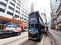 HK CH 中環 Central 德輔道中 Des Voeux Road 中保集團大廈 China Insurance Group Building tram 49 body ads Porsche October 2019 SS2 02.jpg