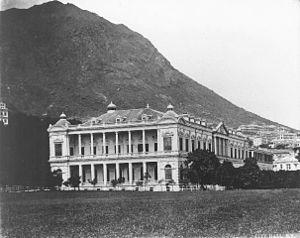 Hong Kong City Hall - City Hall c.1875, oblique view of eastern façade
