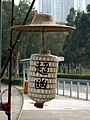 HK DaJiu BambooStick Lamp Fanling.JPG