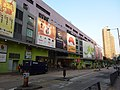 HK Kln City 九龍城 Kowloon City 福佬村道 Fuk Lo Tsun Road January 2021 SSG 54.jpg
