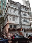 HK SW 上環 Sheung Wan 必列者士街 Bridges Street Shing Wong Street White House 18pm evening May 2020 SS2 07.jpg