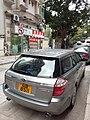 HK SYP 西營盤 Sai Ying Pun 高街 High Street sidewalk carpark automobile April 2020 SS2 14.jpg