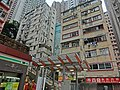 HK Sai Ying Pun 西環正街 Centre Street 英華台 Ying Wa Terrace view Escalators May-2013.JPG