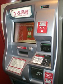 HK Sheung Wan Bank of China Cheque Deposit ATM Machine.JPG