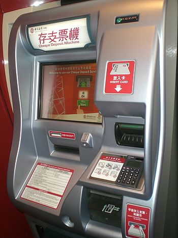 English: 中銀香港支票自動櫃員機 Category:Automatic teller...