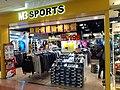 HK TKL 調景嶺 Tiu Keng Leng 彩明商場 Choi Ming Shopping Centre 領展 Link REIT mall shop December 2019 SS2 M3 Sports clothing.jpg