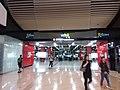 HK TSO 將軍澳 Tseung Kwan O MTR Station near PopCorn mall night April 2019 SSG 02.jpg