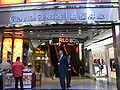 HK TST 加拿分道 Carnarvon Road 格蘭中心 Grand Centre Red Box OK.JPG