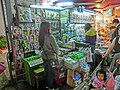 HK TST 尖沙咀 Haiphong Road Temporary Market 海防道臨時街市 Mar-2013 Magazine Newspaper stall Mar-2013.JPG