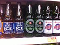 HK supermarket product display - 生力啤 San Miguel bottles Blue Ice 金威啤酒 Kingway 青島 Tsing Tao Beverage Feb-2012.jpg