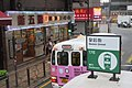 HK tram view 西營盤 Sai Ying Pun 德輔道西 Des Voeux Road West Queen Street tram stop sign Po Leung Kuk Minibus Ng Kam Lung Dragons restaurant sign July 2017 IX1.jpg