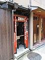Hachibee myojin Kyoto 010.jpg
