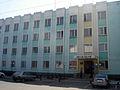 Hadiach Raion Militsiya Office.JPG