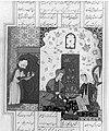 Haft Aurang (Seven Thrones) of Jami MET 44290.jpg