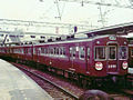 Hankyu 2851 March 1976.jpg
