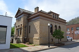 National Register of Historic Places listings in Floyd County, Kentucky - Image: Harkins Law Office
