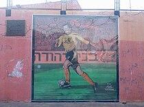 Hatikva Neighborhood Stadium10.jpg
