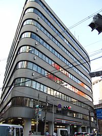 Headquarter of OS Company, Limited.JPG