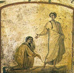 anonymous: Christ healing a bleeding woman