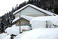 Heavy snowfall area in Hyogo Japan.JPG