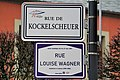 Hesperange, Fentange. Rue de Kockelscheuer (Rue Louise Wagner).jpg