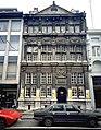 Het Dossaerthuis, ext. voorgevel, front-zicht - 354405 - onroerenderfgoed.jpg