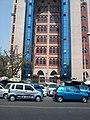 High Court annexure building.jpg