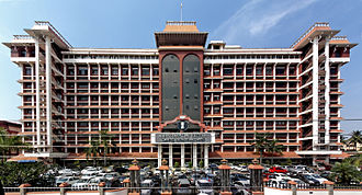 Kochi - The High Court of Kerala located in the city is the highest court in Kerala
