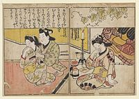 Hishikawa Moronobu, Detached double-page from a book with illustration Man with two courtesans in an interior, Edo period, Freer Gallery of Art.jpg