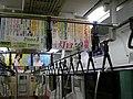 Honcho, Oume, Tokyo 198-0083, Japan - panoramio - moonwalker76 (3).jpg